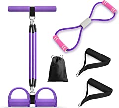 Baytion Home Fitness Exercise Accessories, 3 Tubes Sit-ups Equipments With Foot Pedal Elastic Pulling Rope & Pilates 8 Sha...