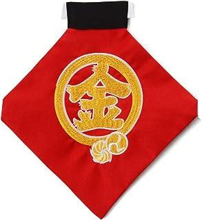 京のみやび ベビー金太郎 腹かけ 金文字刺繍 742-6110 nkp 3ヶ月~1才(60cm 70cm 80cm)