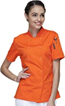 XINFU Fashion Chef's Women's Short Sleeve Kitchen Clothes Western Restaurant Chef Coat Hotle