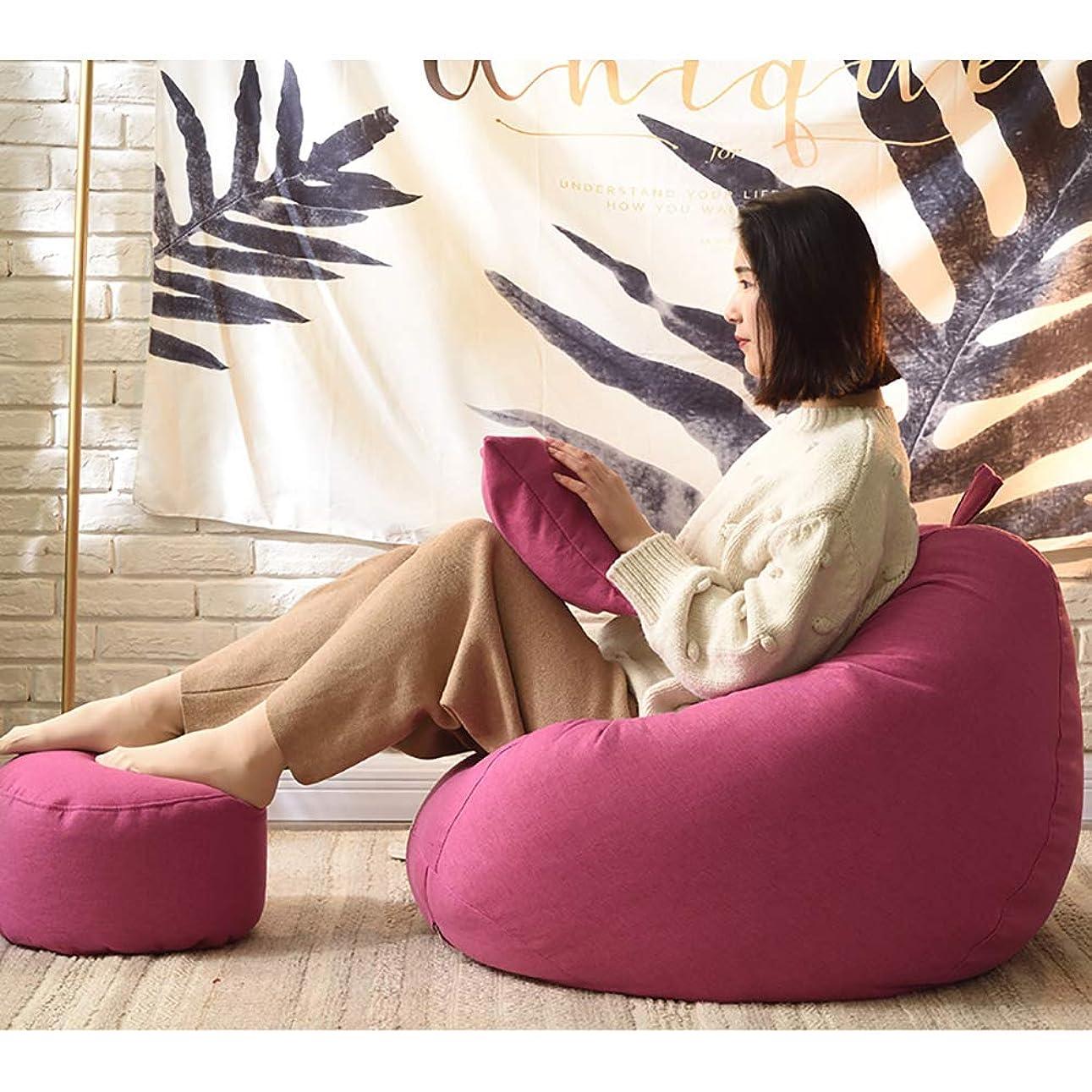 出演者配列埋めるビーズクッション 座布団 低反発 深く座るクッション 癒されるソファー 特大 90×100cm クッション&足枕が付く カバー洗濯可能 8色