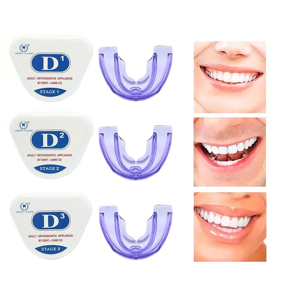 ディンカルビルウェーハトマト歯合わせリテーナ、歯列矯正用リテーナ、歯列矯正用歯型アプライアンスナイトマウスガードスリム、矯正用プロテクター、歯科矯正トレーナ,D1+D2+D3