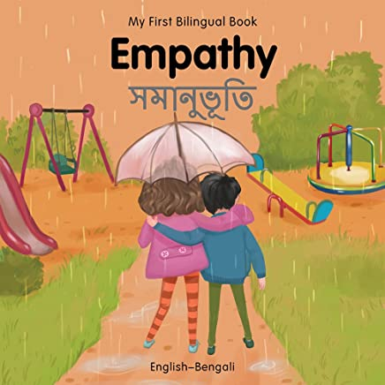 My First Bilingual Book empathy
