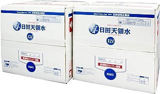 送料無料 日田天領水 12L 2箱