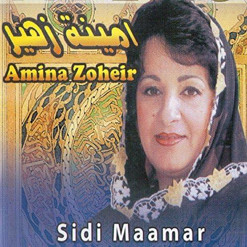 Amina Zoheir