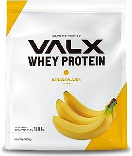 VALX バルクス ホエイ プロテイン バナナ風味 Produced by 山本義徳 1kg
