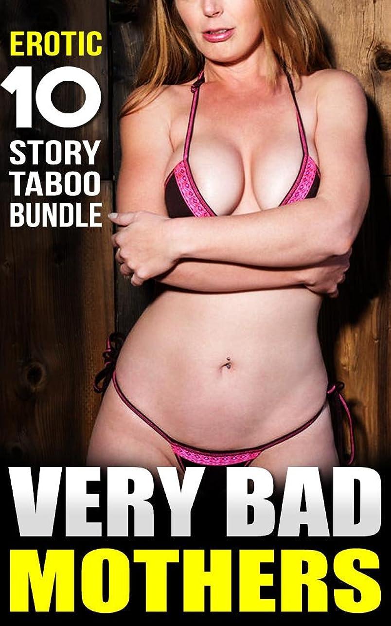 ミケランジェロ絶対の商品Very Bad Mothers - Erotic 10 Story Taboo Bundle (English Edition)