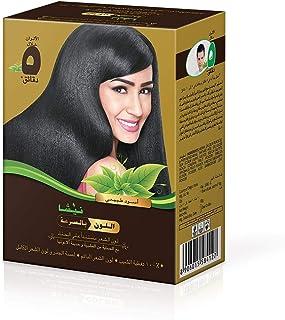 Nisha Quick Express 5 Minutes hair color No ammonia herbal color made from Natural henna leaf- Natural Black