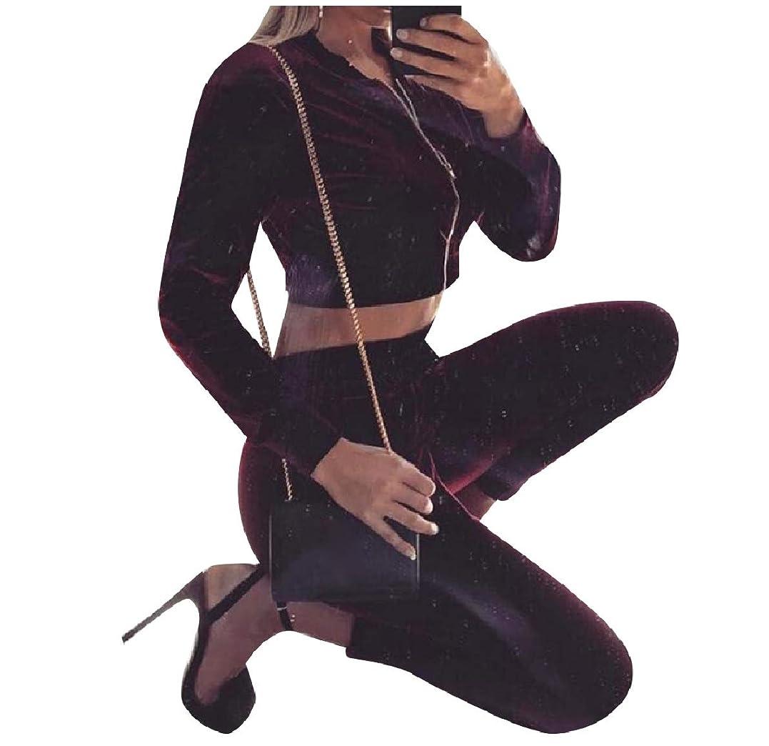 固める乳白色コンピューターを使用するCandiyer 婦人用ベルベット2ピースクロップドフルジップスポーツジョガーセット