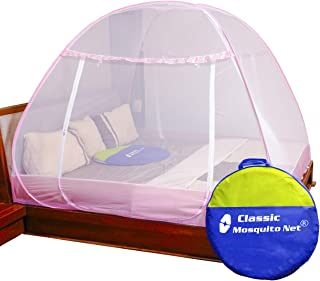 Classic Mosquito Net, Double Bed King Size, Premium Polyester Foldable - Pink