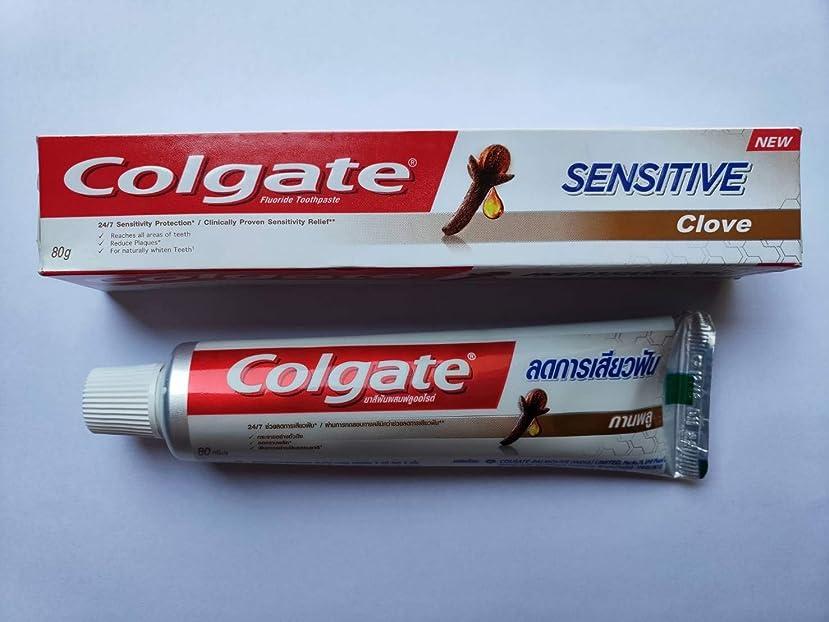 北方インポート測定可能歯磨き粉 Colate fluoride Toothpaste Sensive Cove