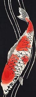 ノーブランド品 Japanese Carp NISHIKIGOI TENUGUI, Japanese Traditional Multi Cotton Towel. Made in Japan. Kitchen and Daily Variou...