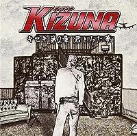 KIZUNA - キセキ 第2章 君とみた夢 -