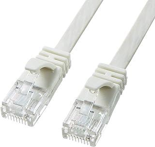 サンワサプライ CAT6A フラットLANケーブル (0.5m) 10Gbps/500MHz RJ45 ツメ折れ防止 ホワイト KB-FL6A-005W