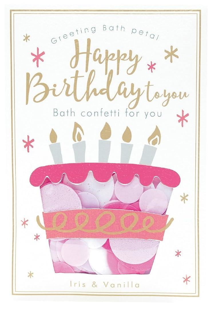 レビュー二年生海洋ノルコーポレーション 入浴剤 バスペタル グリーティングバスペタル Happy Bierthday to you 12g アイリス & バニラの香り OB-GTP-1-3