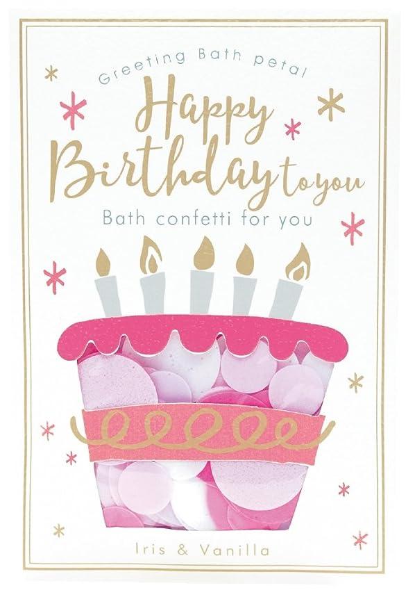 永久に拒絶する持ってるノルコーポレーション 入浴剤 バスペタル グリーティングバスペタル Happy Bierthday to you 12g アイリス & バニラの香り OB-GTP-1-3