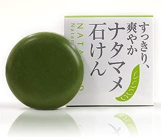 BoxCave Natagard Natamame Soap | Sword Bean Green Tea Extract and Persimmon Juice | Antibacterial Gentle Cleansing Bar, Anti-aging Odor Soap 80g - Made in Japan