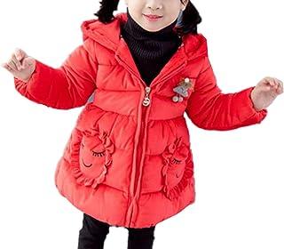 YOJAP キッズ コート 子供服 中綿コート キッズ 中綿ジャケット 男の子 女の子 可愛い ソフト 保温 暖かい お洒落