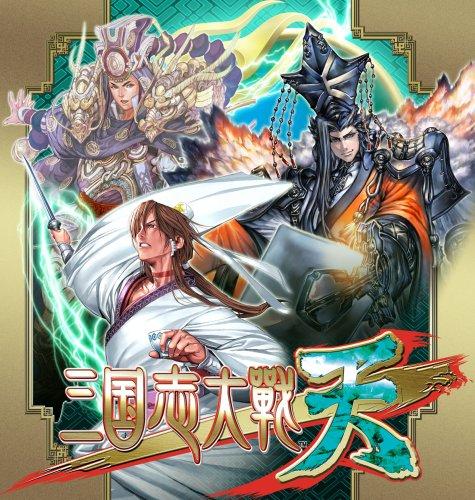Sangokushi Taisen Ten [Arcade Shutsujin Pack][Import Japonais]