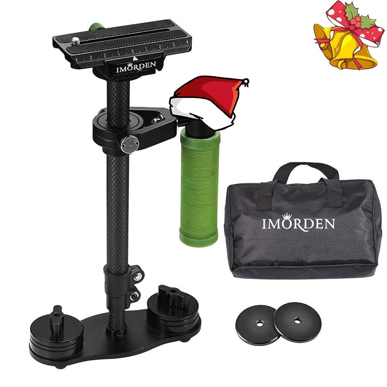 IMORDEN Carbon Fiber S-40c Video Handheld Camera Stabilizer Movie Kit Film Making System for Gopro, Smartphone, iPhone, Canon, Sony, Nikon, Pentax, Panasonic DSLR Camera(0.5~2.3lbs)