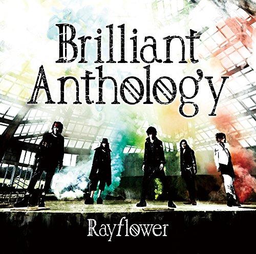 Brilliant Anthology (通常盤)