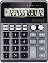 $43 » ZZL Multifunction Calculators Large Display and Buttons Handheld Daily and Basic Office Standard Function Desktop Calculat...