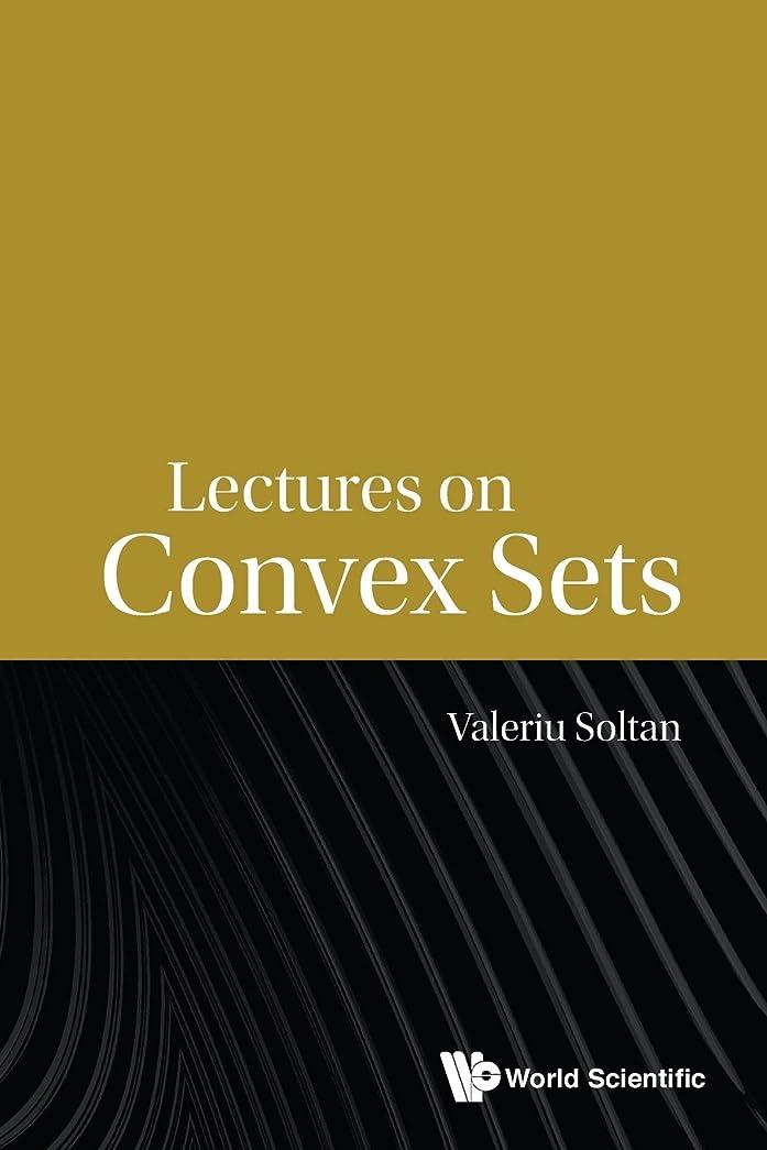 ドアミラースイング分布Lectures on Convex Sets