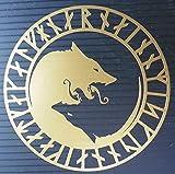 Lobo Yin Yang Runa Calcomanía de Vinilo (dorado)