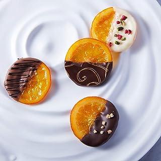 母の日 ルワンジュ東京 【オランジェット キャトル 4枚】 おしゃれ プレゼント チョコレート ギフト 人気 スイーツ 高級
