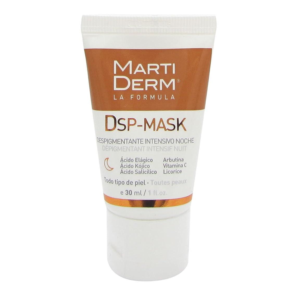 反抗繁雑校長Martiderm Dsp-mask Intensive Depigmenting Night 30ml [並行輸入品]