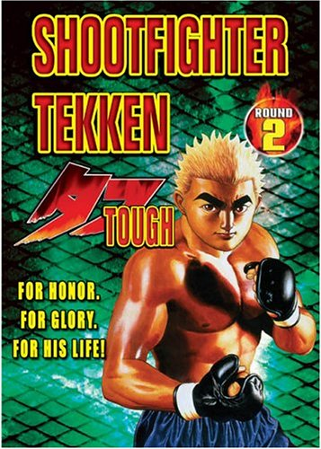 Shootfighter Tekken: Round 2