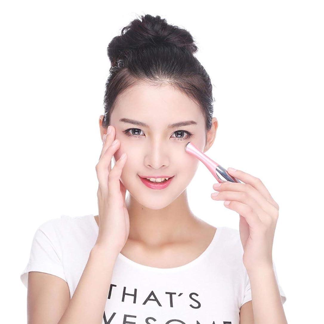 草吹きさらし座るMini Portable Handheld Ion Eye Massager Vibration Massage Skin Firming Care Facial Moisturizer Massager Beauty Instrument