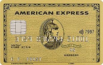 アメリカン・エキスプレス®・ゴールド・カード