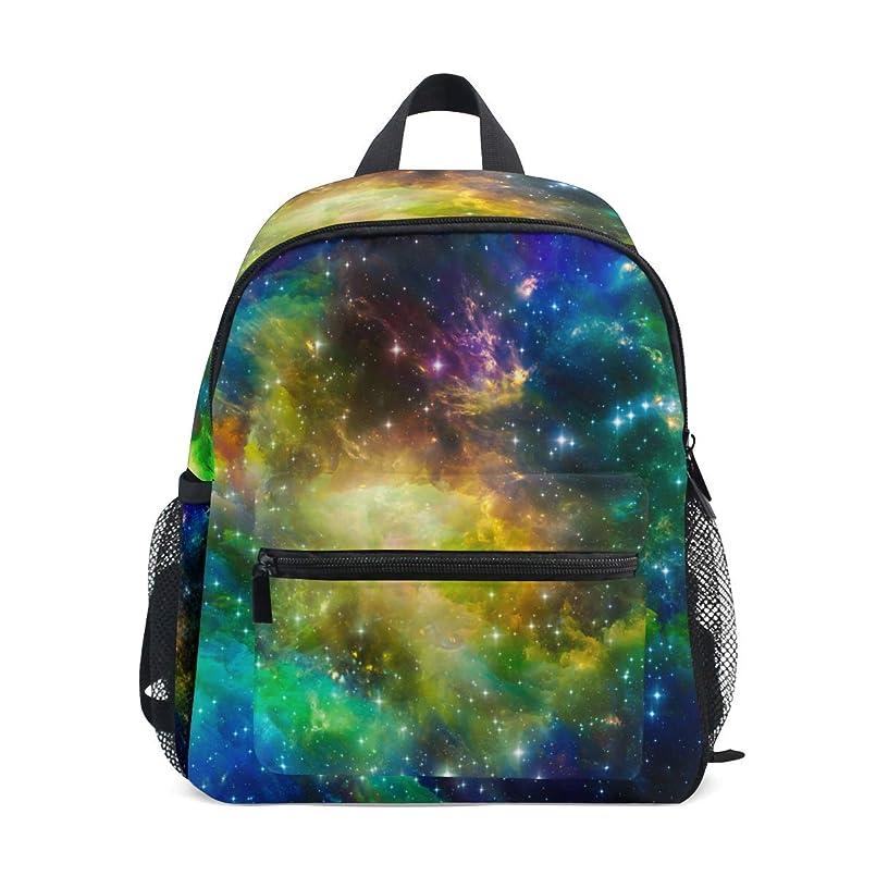 ジョットディボンドン面積背景VAMIX 子供バッグ リュック バッグ リュックサック 男女兼用 女の子 男の子 日常 大容量 学生 子供 プレゼント ギフト 惑星 星空 星柄 宇宙