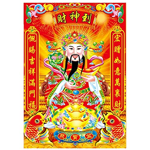 Dios de la puerta mitológica tradicional china, recluta riquezas y tesoros, protege a los espíritus malignos y protege la seguridad, no sigas para vender a papá -50x75cm sin marco
