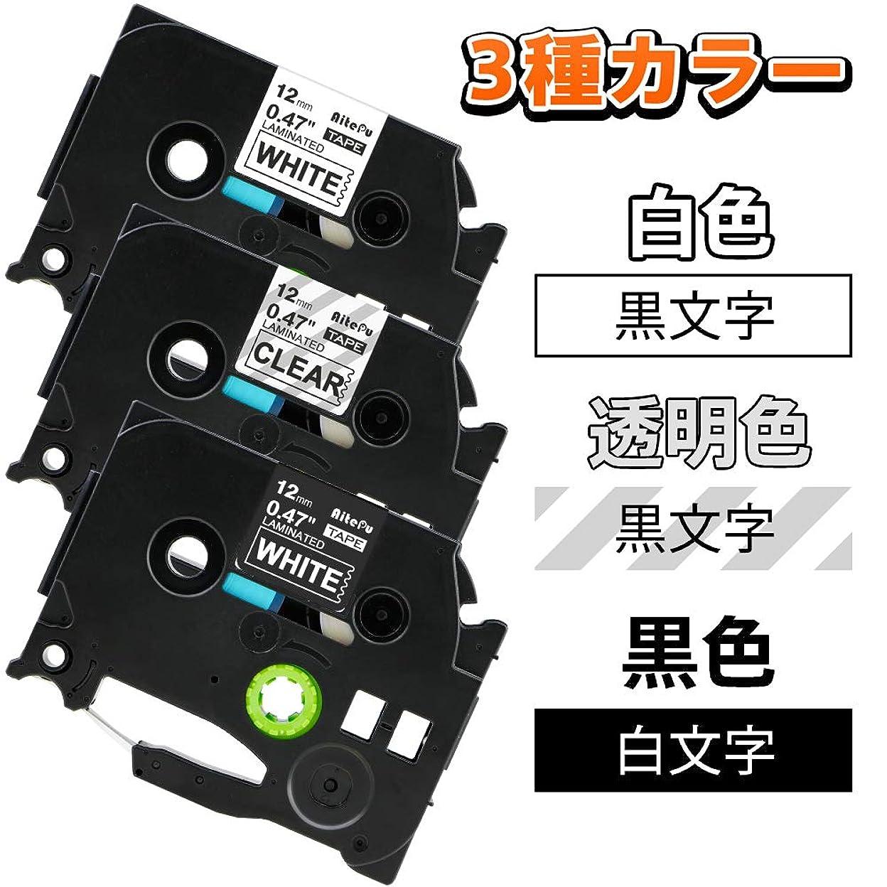 招待勧めるハイランド互換 透明 白 黒 12mm ピータッチ ブラザー工業 tzeテープ tze-131 tze-231 tze-335 Pタッチ P-touch Brother ラベルライター PT-P300BT PT-J100 PT-P710BT 3色セット