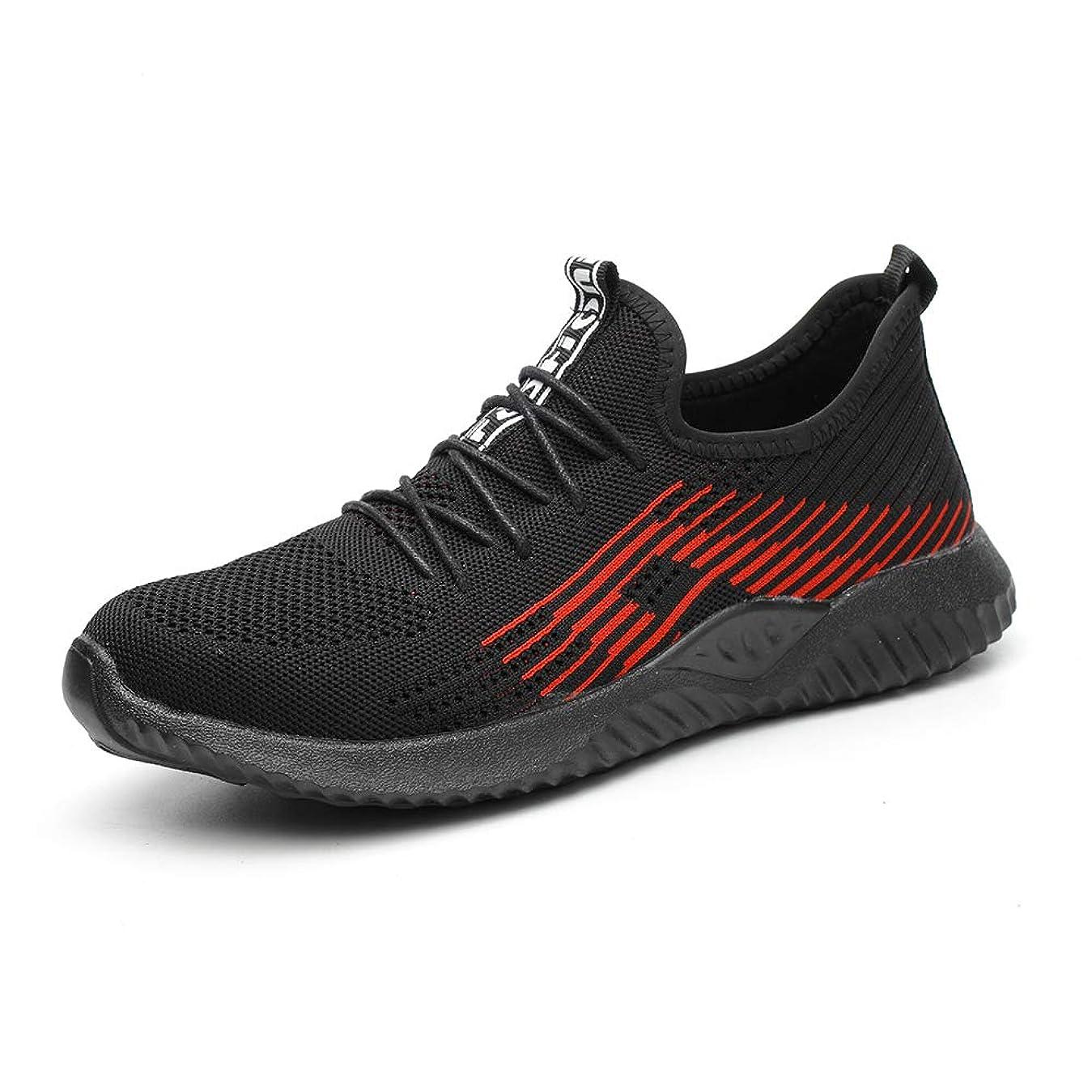 [JACKS HIBO] 安全靴 スニーカー 作業靴 セーフティーシューズ 鋼先芯 メッシュ 超通気 夏場対応 クッション性 防滑 防臭 耐摩耗 メンズ レディース 115 ブラック 39
