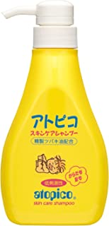 アトピコ スキンケアシャンプー 400mL 全身用 (敏感肌 乾燥肌 精製ツバキ油配合)