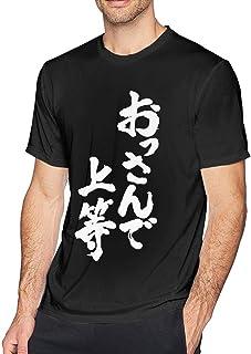 Tシャツ 半袖 メンズ 夏 ウンコなう インナー カジュアル おしゃれ 綿100%トップス スポーツ 丸襟 柔らかい 快適 薄手