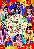 i☆Ris 7th Anniversary Live 〜七福万来〜