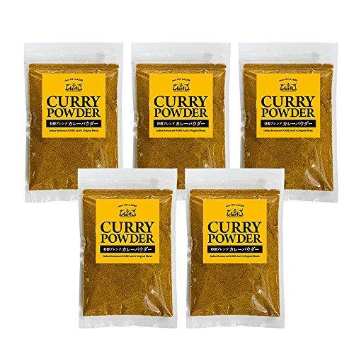 カレー粉 (100g×5個)  簡易パッケージ カレーパウダー 神戸アールティー curry powder