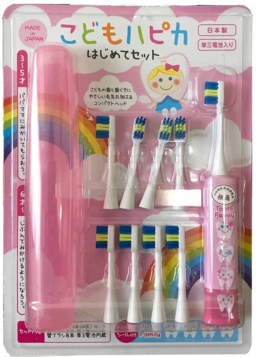 広告主印象的アンケートミニマム こどもハピカセット ピンク 子供用電動歯ブラシ