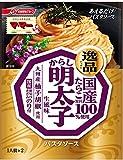 ママー あえるだけパスタソース 逸品 からし明太子 生風味(50g)
