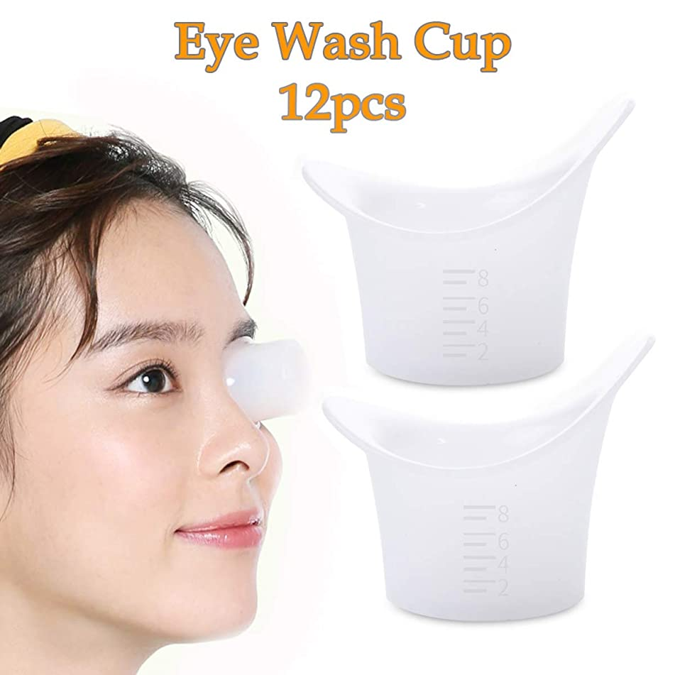 Porpor?Booya Eye Bath Silicone Eye Wash Cup Set of 12 for Refresh and Clean Tired Eyes