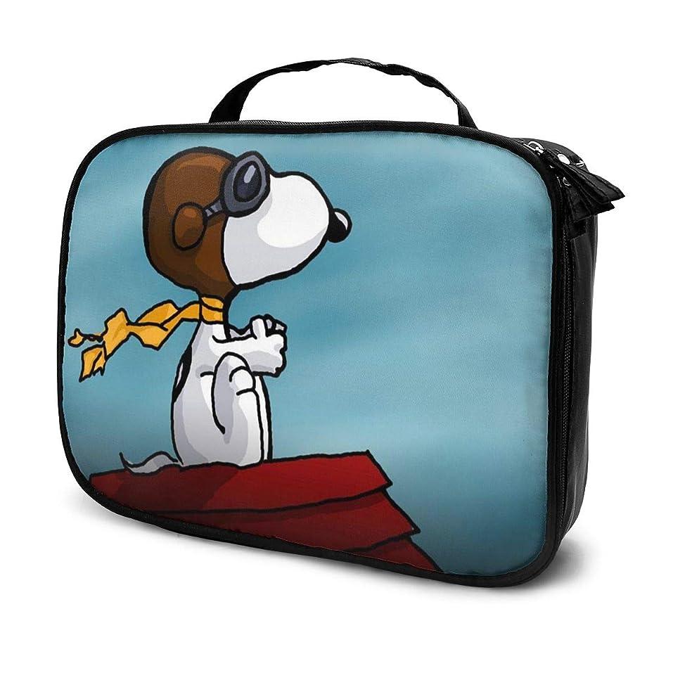 追い払う放棄された友だちDaituパイロットスヌーピー 化粧品袋の女性旅行バッグ収納大容量防水アクセサリー旅行