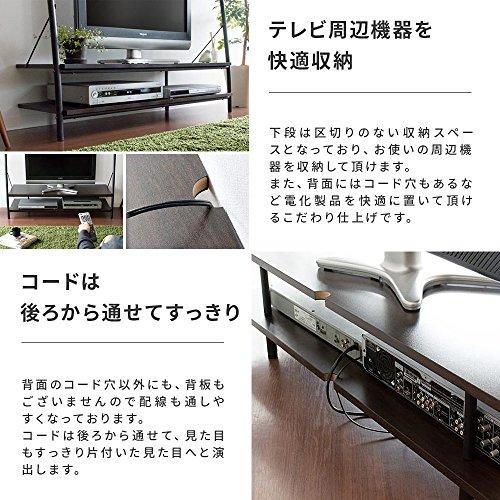 エア・リゾーム『ハイタイプテレビボードWORCE』