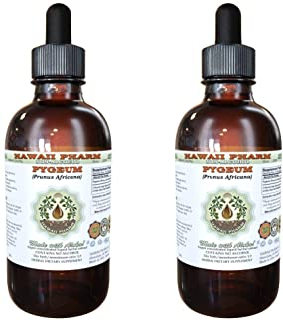 African Cherry Pygeum Alcohol-FREE Liquid Extract, African Cherry Pygeum (Prunus Africana) Bark Glycerite Herbal Supplemen...