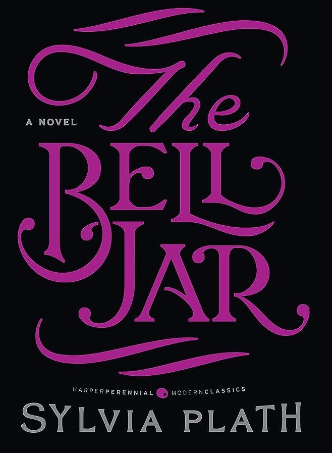 ランチョン割り込みタブレットThe Bell Jar (Annotated) (English Edition)