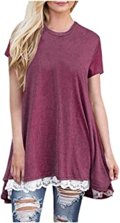 Dressy Tops for Womens Casual Lace Short Sleeve Shirt Pullover Tops Blouse