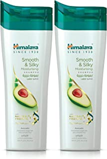 Himalaya Smooth and Silky Moisturising Shampoo Moisturise Your Rough and Frizzy Hair, Making It Smooth and Silky with Avoc...