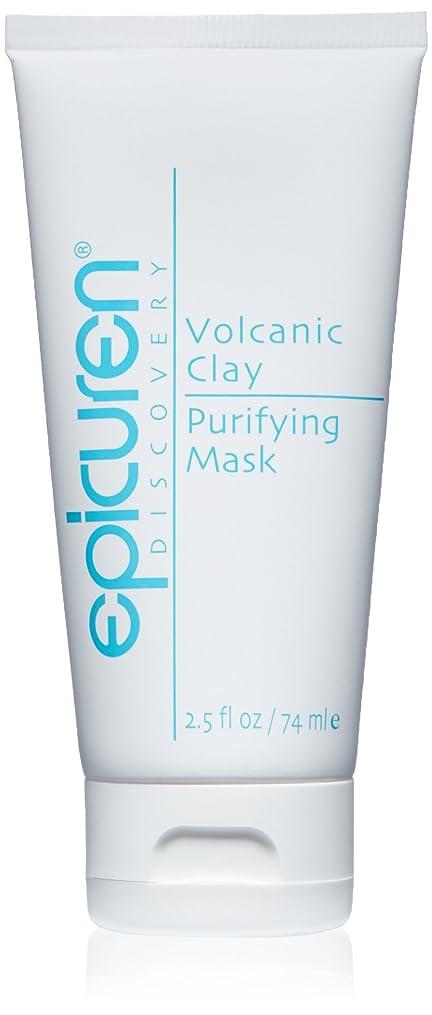 エスカレート王女未知のEpicuren Volcanic Clay Purifying Mask - For Combination & Oily Skin Types 74ml/2.5oz並行輸入品